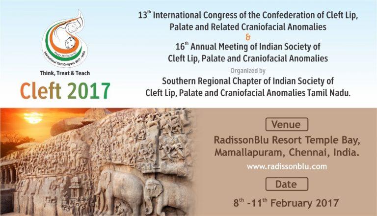 Тринадесети международен конгрес на Конфедерацията за вродени цепнатини на устните и/или небцето