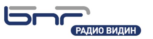 Подкрепа за пациенти с вродени лицеви аномалии в област Видин